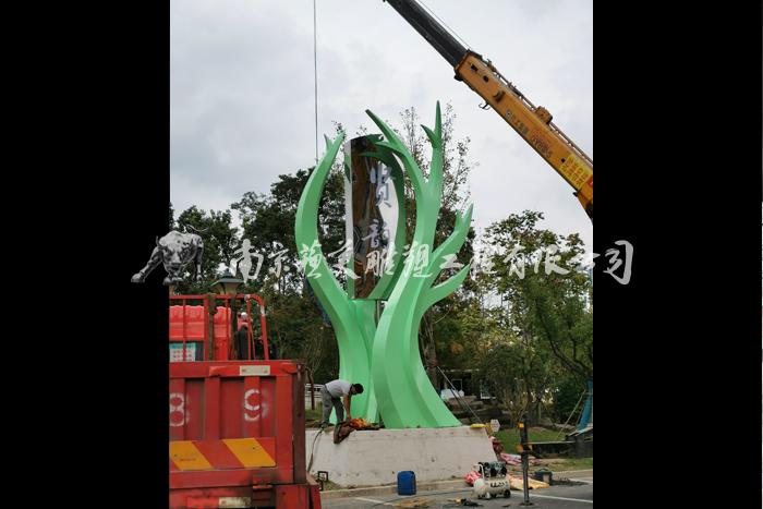 景观树雕塑