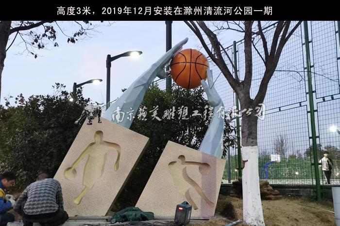 篮球雕塑_由南京苏美雕塑设计制作安装。