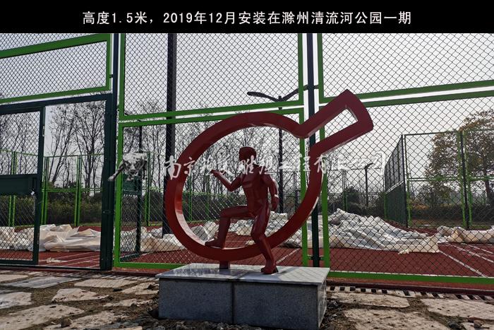 体育公园雕塑_乒乓球雕塑,由南京苏美雕塑设计制作安装