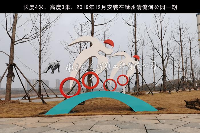 体育运动雕塑_轮滑雕塑